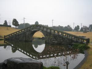 入道水眼鏡橋