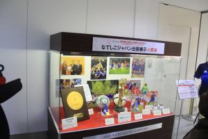 サッカー女子ワールドカップの優勝トロフィーと国民栄誉賞の盾等の展示