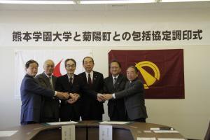 熊本学園大学と包括協定2