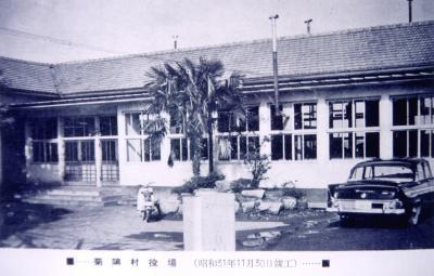 昭和31年当時の役場