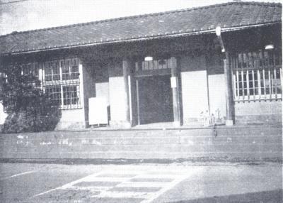国鉄原水駅